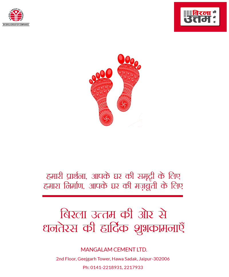 eMailer for Cement Brand by MTLB