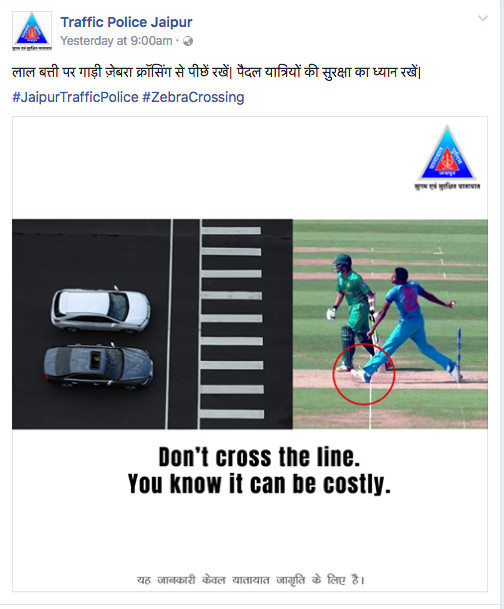 jaipur-traffic-police-bumrah-no-ball